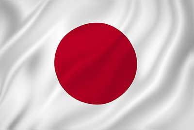 curso de japones basico gratis cursos online