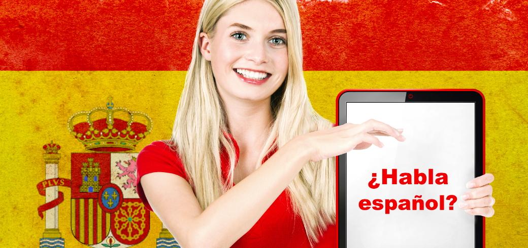 curso ele profesor de español para extranjeros online