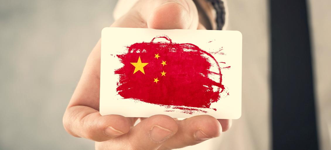 curso en traductor de español a chino