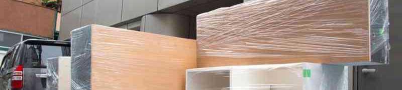 online uf0197 instalacion de mueble modular online