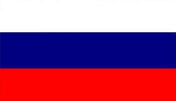 Cursos en Ruso