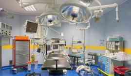 Curso Gratuito Master en Cuidados Integrales de Enfermería en Quirófano + Titulación Universitaria
