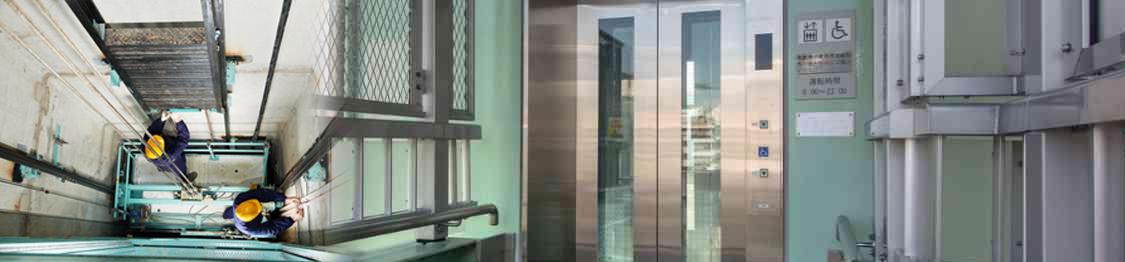 curso de ascensores
